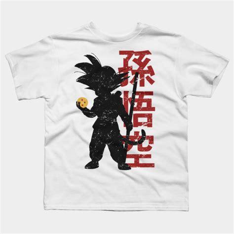 Kaos Get All Seven 100 Premium Cotton get all seven t shirt by ddjvigo design by humans