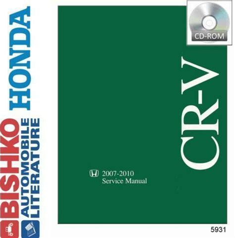 small engine service manuals 2007 honda cr v transmission control honda crv service manual ebay