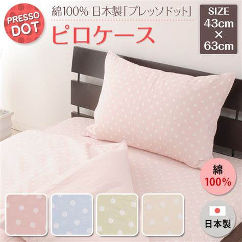polka dot futon cover japanese futon covers