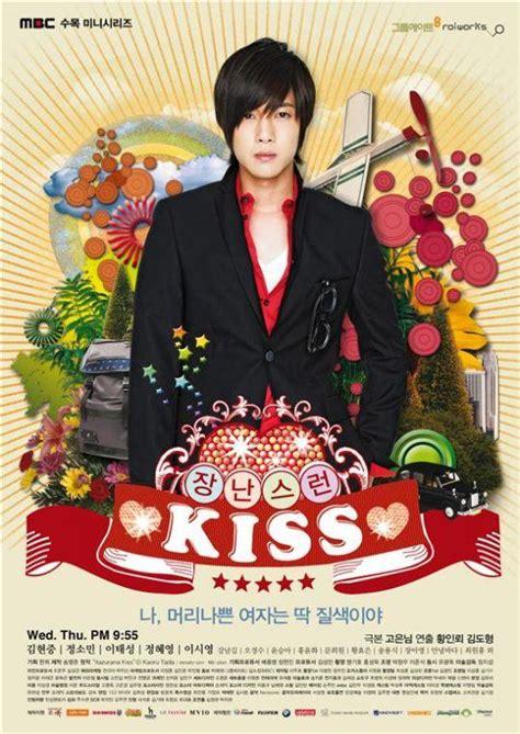 film korea terbaru naughty kiss 187 mischievous kiss playful kiss 187 korean drama