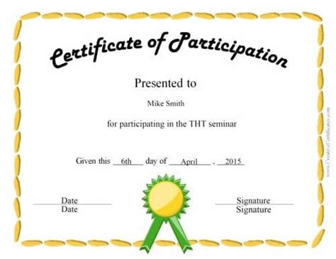 printable free certificate of participation