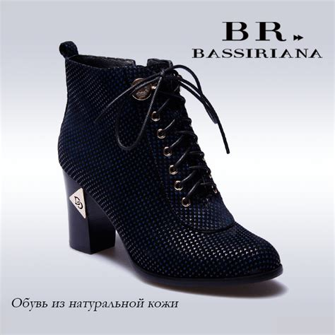 bassiriana ankle boots for genuine suede leather