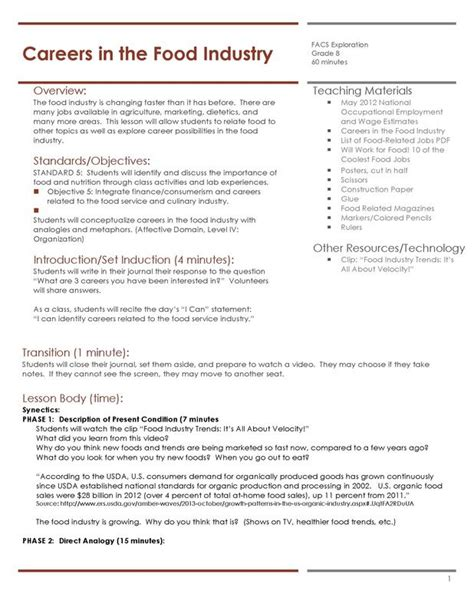 Standard 5 5 Careers In Food Industry Facs Exploration Lesson Plans Pinterest Student Family And Consumer Science Lesson Plan Template