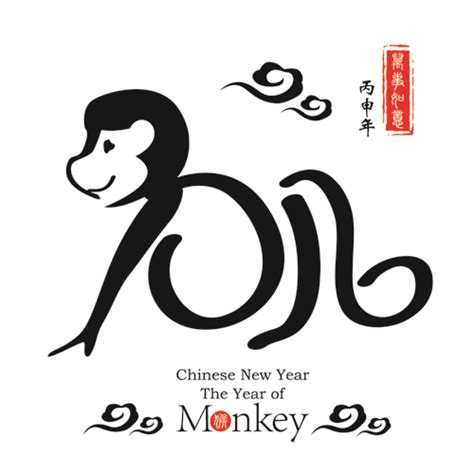 new year for the monkey 2016 year monkey hairstylegalleries