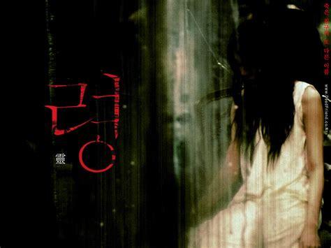 rekomendasi film horor korea it s halloween time inilah film dan drama korea horor