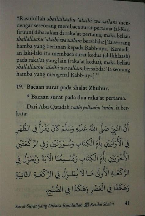 Buku Saku Surat Surat Yang Dibaca Rasulullah Ketika Pust Ibnu Umar buku saku surat surat yang dibaca rasulullah ketika shalat toko muslim title