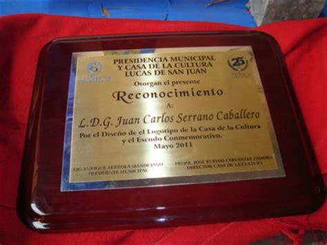dedicatorias para placas de reconocimiento para un lider placas y reconocimientos en metal