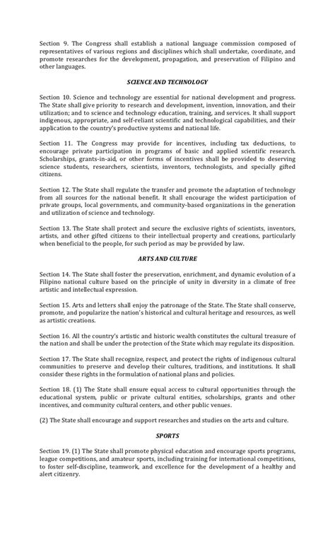 article 3 section 22 philippine constitution the 1987 constitution of the republic of the philippines