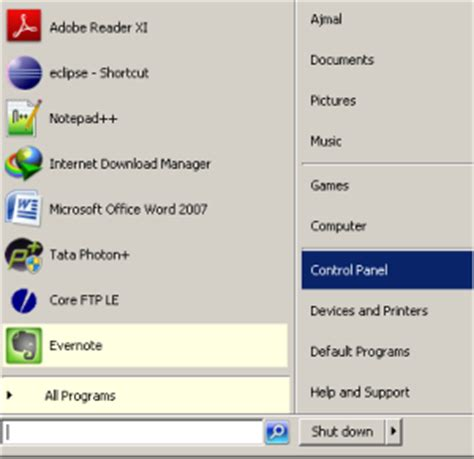 How To Search Ip Address Of My Computer How To Find My Computer Ip Address Windows 7