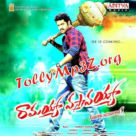 free download sons ramayya vasthavayya telugu mp3 songs download telugu mp3