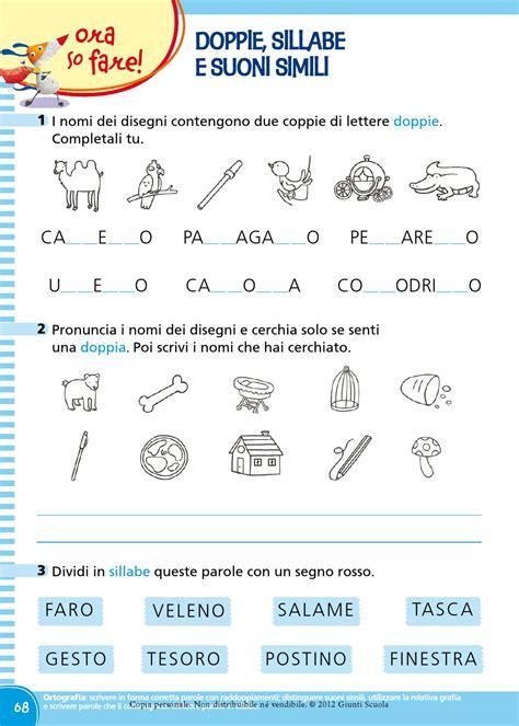 forma parole con le lettere forma parole con lettere