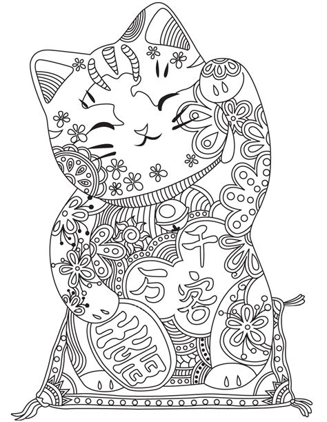Anti Stress Coloring Book Japan Coloring Books For