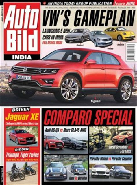 Auto Bid by Auto Bild India Magazine Get Your Digital Subscription