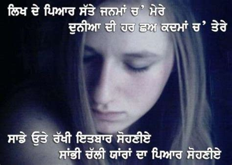 punjabi sad quotes punjabi sad quotes quotesgram