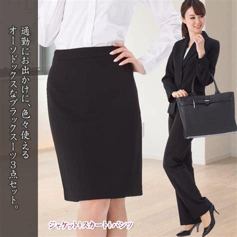 rasbery house suits women  jacket pants skirt set women