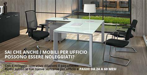 noleggio ufficio anche i mobili per ufficio possono essere noleggiati
