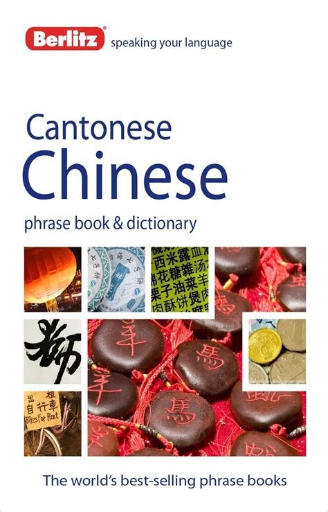 cantonese new year words new year sayings cantonese 28 images 100 new year