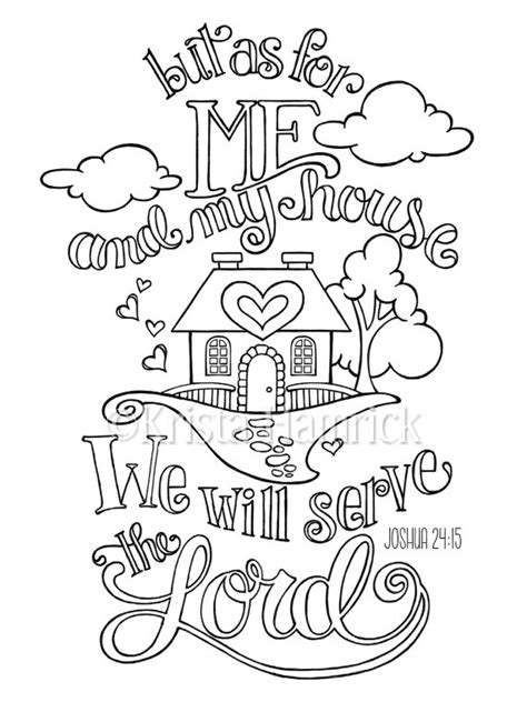 doodle name joshua as for me and my house coloring page in two sizes 8 5x11