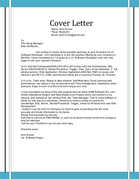 Cover Letter Template Dear Hiring Manager Amit Resume Dot Net