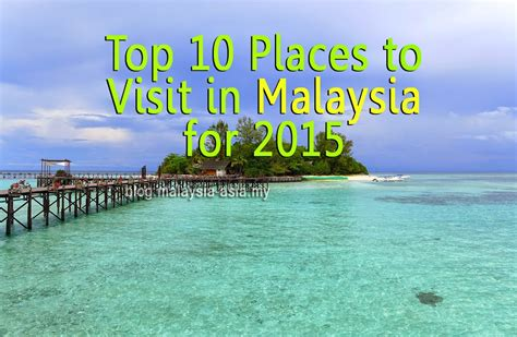 where is the best place to see the northern lights best place visit penang stunning places