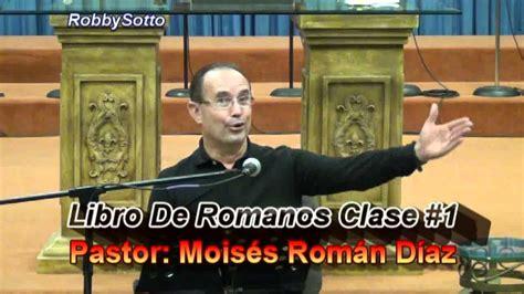 libro roman things to make libro de romanos clase 1 pastor mois 233 s rom 225 n d 237 az youtube