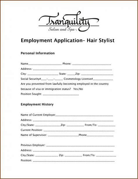 Salon Application Template