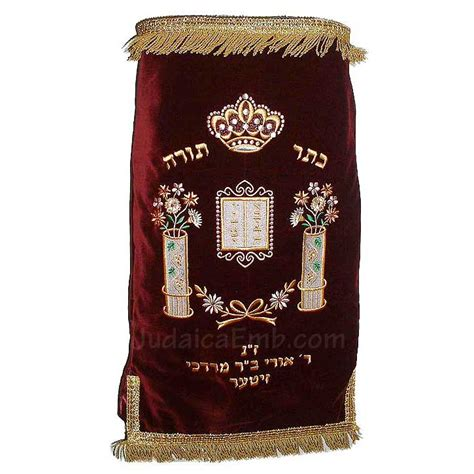 mantle torah scroll torah mantles m102m judaica embroidery
