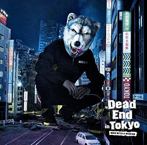 dead end game lyrics english man with a mission dead end in tokyo 歌詞 ilyrics buzz