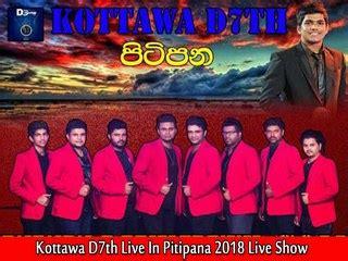 bns songs nonstop kottawa dth mp   kottawa dth