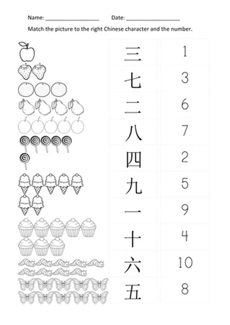 printable mandarin numbers worksheet for kindergarten mandarin learn quot spring in