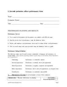 juvenile probation officer performance appraisal