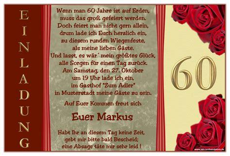 Muster Einladung Br Sitzung 10 X Foto Einladung Geburtstag Geburtstagseinladung Geburtstagskarten Ebay