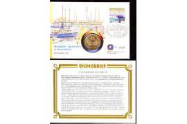 Darstellung Offizieller Brief Bild Gr 246 223 Er