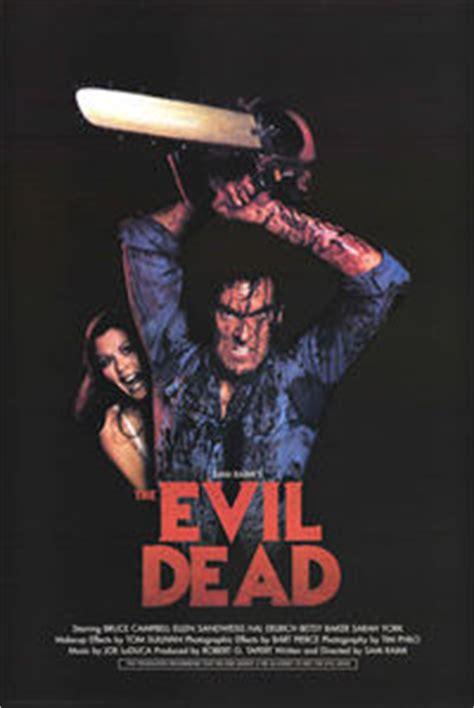 film evil dead wiki the evil dead evil dead wiki fandom powered by wikia