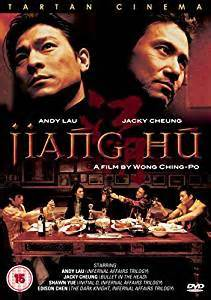 Dvd Andy Lau Collection jiang hu dvd co uk andy lau jacky cheung shawn yue edison chen chien lien wu