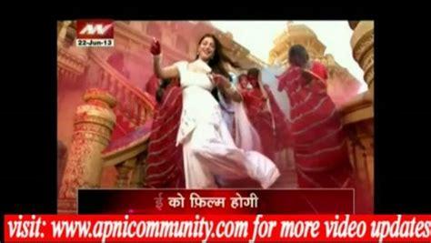 film gana naya ramiyaa vastavaiyaa ka naya gana special report video