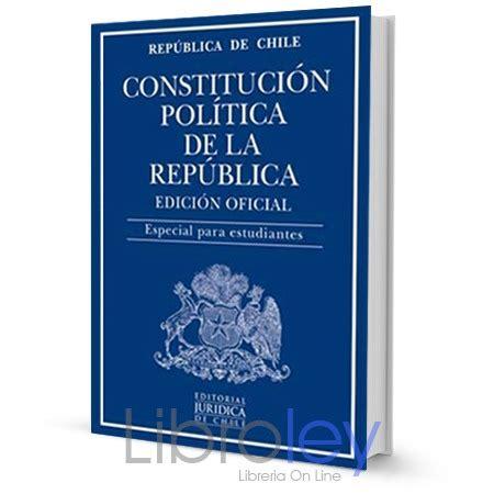 librerias online en estados unidos libro constitucion de 2015 libros de derecho libroley