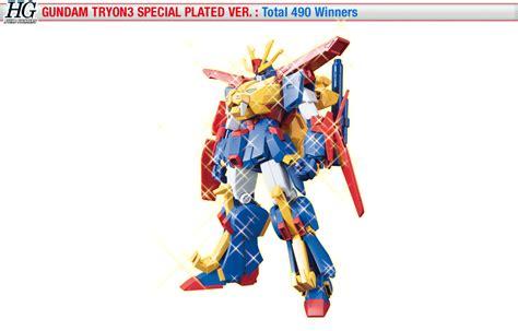 1144 Hgbf Gundam Tryon 3 g リミテッド caign hgbf 1 144 gundam tryon 3 special
