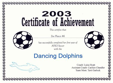 templates for soccer awards printable blank certificate templates joy studio design