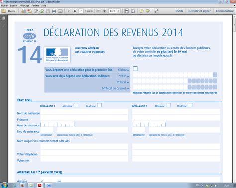 Cerfa Credit Impot Formation 2015 Imp 244 Ts 2015 D 233 Clarez Vous En Toute S 233 R 233 Nit 233 Gr 226 Ce Au