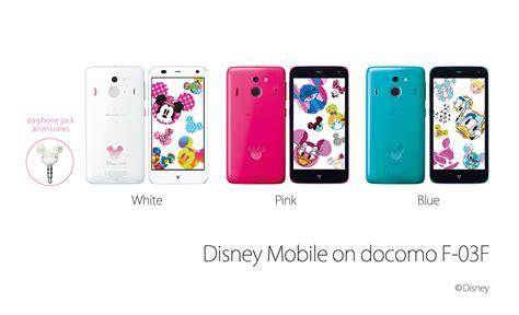 Fujitsu Spesial Disney F 03f gadget cellulartec part 31