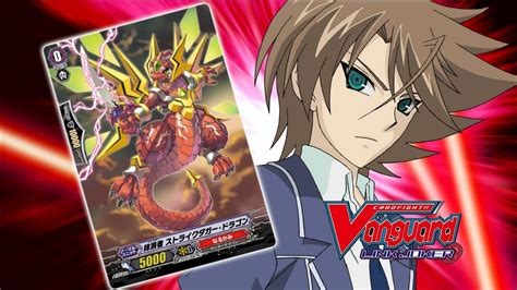 cardfight vanguard episode 110 cardfight vanguard official animation