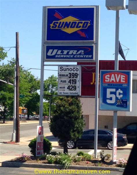 Sunoco Gas Gift Card - sunoco gas credit card account steam wallet code generator
