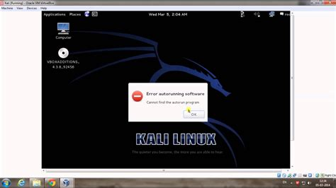 kali linux virtualbox install tutorial how to install kali linux 1 0 6 vmware image in oracle