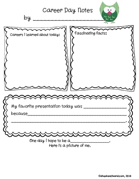 Career Day Worksheets career day friday freebie sand