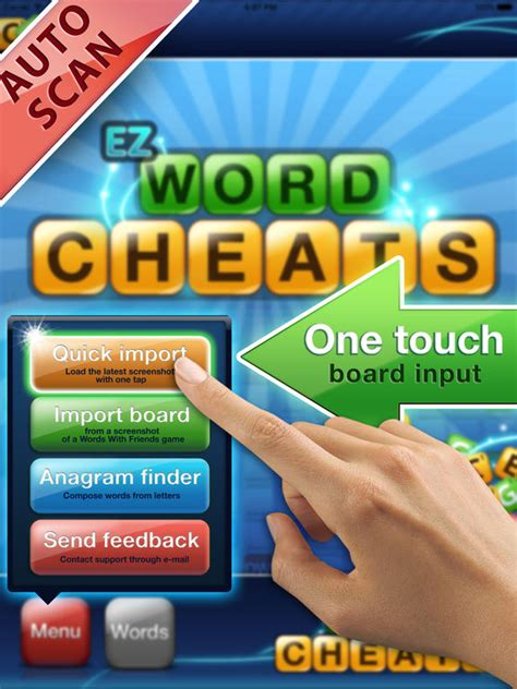 ez words scrabble words with ez cheats for wwf and scrabble on the
