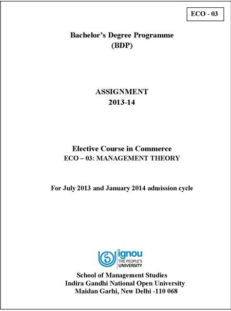 assignment paper solved assignment papers of eco 03 eco 05 eco 07 eco 12