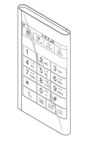design form factor design patent points to an all new form factor for the