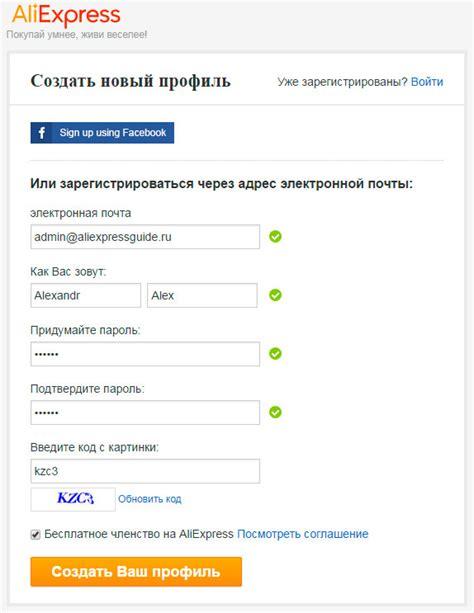aliexpress facebook aliexpress login with facebook nuevasenergias shop es