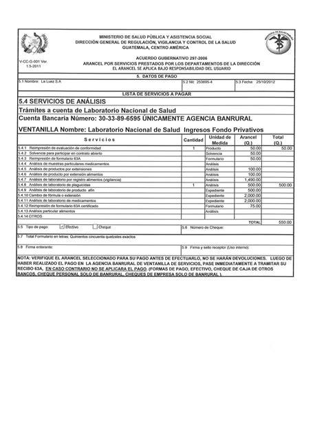 www huc org ve recibo de pago vuelalocom recibo de pago sedole ministerio de salud 2015 personal blog